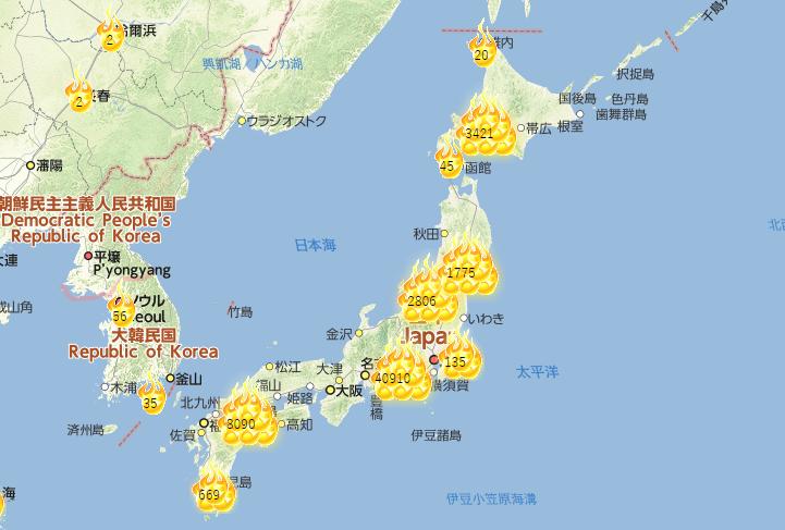 日本凶宅地圖