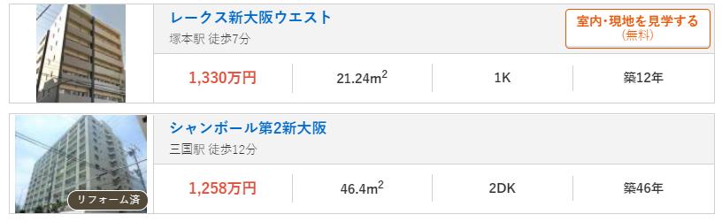 日本樓資料